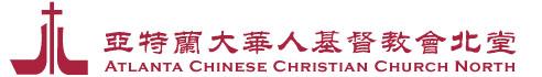 ACCCN Logo